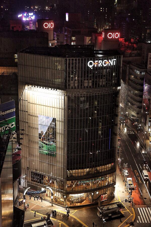 Our #PHthankyou billboard is high up in Shibuya, Tokyo! Arigato, Japan, for the aid and support during Haiyan.  via @TourismPHL